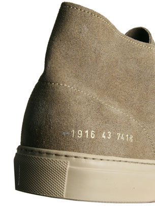Common Projects stamp detail